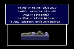 484580-wizardry-iii-iv-turbografx-cd-screenshot-say-what-you-want.png