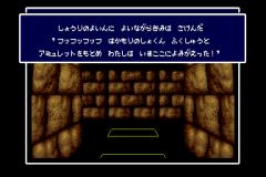 484583-wizardry-iii-iv-turbografx-cd-screenshot-stop-talking-to-me.png