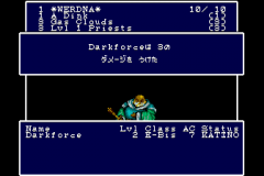 484587-wizardry-iii-iv-turbografx-cd-screenshot-this-guy-is-called.png