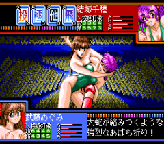 548467-wrestle-angels-double-impact-turbografx-cd-screenshot-grappling.png