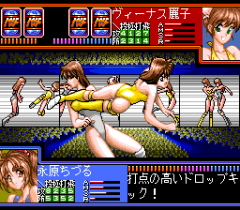548468-wrestle-angels-double-impact-turbografx-cd-screenshot-kicking.png