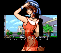 548476-wrestle-angels-double-impact-turbografx-cd-screenshot-social.png