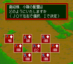 570688-yokoyama-mitsuteru-shin-sangokushi-tenka-wa-ware-ni-turbografx.png
