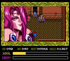 632214-ys-iv-the-dawn-of-ys-turbografx-cd-screenshot-in-game-cutscene.png