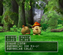688503-dragon-quest-v-tenku-no-hanayome-playstation-2-screenshot.png