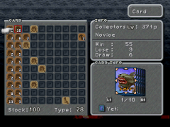 693978-final-fantasy-ix-playstation-screenshot-checking-your-cards.png