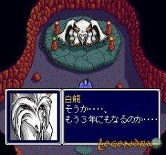 emerald_dragon_screen_17.jpg