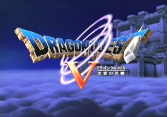 Dragon Quest V - The Hand Of The Heavenly Bride (Playstation 2)