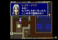 seiya_monogatari__anearth_fantasy_stories_screen_8.jpg