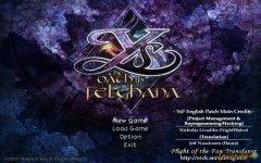 ys__the_oath_in_felghana_screen_32.jpg