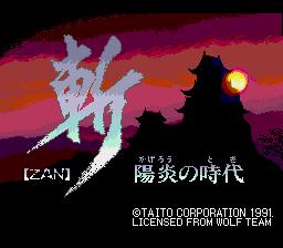 Zan - Kagerou No Toki - pce-cd