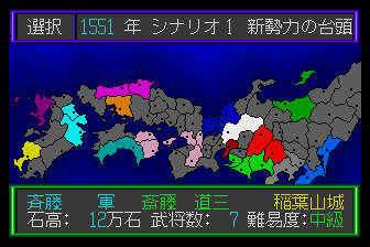 449030-zan-kagero-no-toki-turbografx-cd-screenshot-the-main-map-shows.png