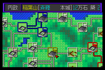449033-zan-kagero-no-toki-turbografx-cd-screenshot-regional-view.png