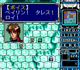 476193-vasteel-2-turbografx-cd-screenshot-dialogues-occur-quite-frequently.png