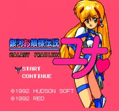 386528-ginga-ojosama-densetsu-yuna-turbografx-cd-screenshot-title.png