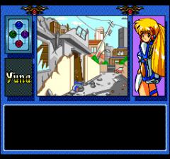 386533-ginga-ojosama-densetsu-yuna-turbografx-cd-screenshot-starting.png