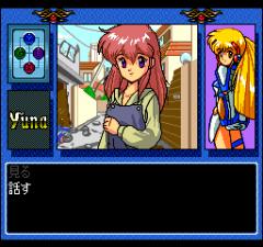 386534-ginga-ojosama-densetsu-yuna-turbografx-cd-screenshot-not-much.png