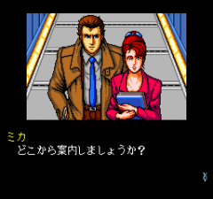 387179-snatcher-turbografx-cd-screenshot-mika-shows-you-around.png