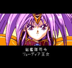 393723-ginga-ojosama-densetsu-yuna-2-eien-no-princess-turbografx.png