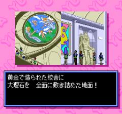 393734-ginga-ojosama-densetsu-yuna-2-eien-no-princess-turbografx.png
