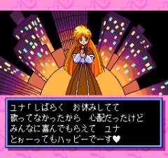 393737-ginga-ojosama-densetsu-yuna-2-eien-no-princess-turbografx.png