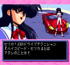 393742-ginga-ojosama-densetsu-yuna-2-eien-no-princess-turbografx.png