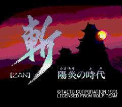 449026-zan-kagero-no-toki-turbografx-cd-screenshot-title-screen.png