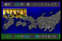 449031-zan-kagero-no-toki-turbografx-cd-screenshot-event-phases-happen.png