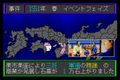 449032-zan-kagero-no-toki-turbografx-cd-screenshot-another-event.png
