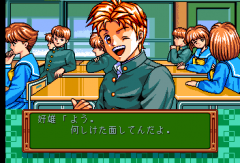 469786-tokimeki-memorial-turbografx-cd-screenshot-this-is-you-the.png