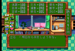 469788-tokimeki-memorial-turbografx-cd-screenshot-this-is-your-house.png