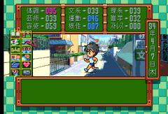 469792-tokimeki-memorial-turbografx-cd-screenshot-or-doing-some-physical.png