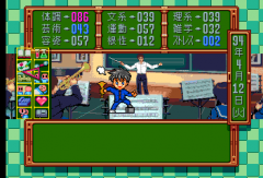 469794-tokimeki-memorial-turbografx-cd-screenshot-but-of-course-you.png