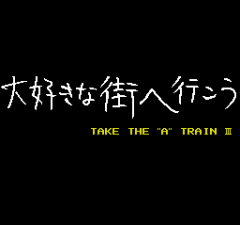 470654-a-train-turbografx-cd-screenshot-title-screen-a.png