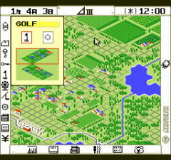 470664-a-train-turbografx-cd-screenshot-it-s-a-nice-rural-area-what.png