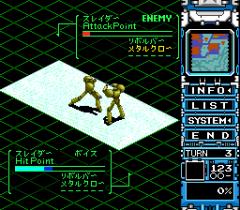 476200-vasteel-2-turbografx-cd-screenshot-two-robots-go-melee.png