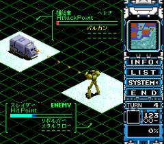 476201-vasteel-2-turbografx-cd-screenshot-what-is-this-a-car.png
