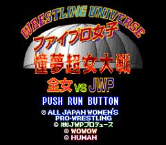 477593-super-fire-pro-wrestling-queen-s-special-turbografx-cd-screenshot.png