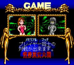 477595-super-fire-pro-wrestling-queen-s-special-turbografx-cd-screenshot.png
