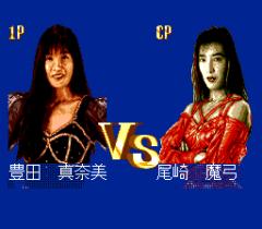 477598-super-fire-pro-wrestling-queen-s-special-turbografx-cd-screenshot.png