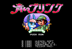 539367-aoi-blink-turbografx-16-screenshot-title-screen.png