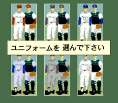 540763-eikan-wa-kimi-ni-koko-yakyu-zenkoku-taikai-turbografx-cd-screenshot.png