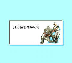 540770-eikan-wa-kimi-ni-koko-yakyu-zenkoku-taikai-turbografx-cd-screenshot.png