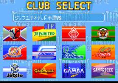 541656-j-league-tremendous-soccer-94-turbografx-cd-screenshot-selecting.png