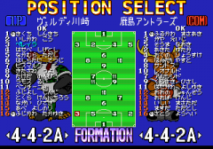 541658-j-league-tremendous-soccer-94-turbografx-cd-screenshot-formation.png