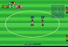 541660-j-league-tremendous-soccer-94-turbografx-cd-screenshot-kick.png
