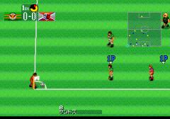 541662-j-league-tremendous-soccer-94-turbografx-cd-screenshot-corner.png