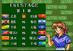 541664-j-league-tremendous-soccer-94-turbografx-cd-screenshot-schedule.png