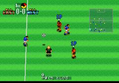541675-j-league-tremendous-soccer-94-turbografx-cd-screenshot-throw.png
