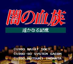 548687-yami-no-ketsuzoku-haruka-naru-kioku-turbografx-cd-screenshot.png